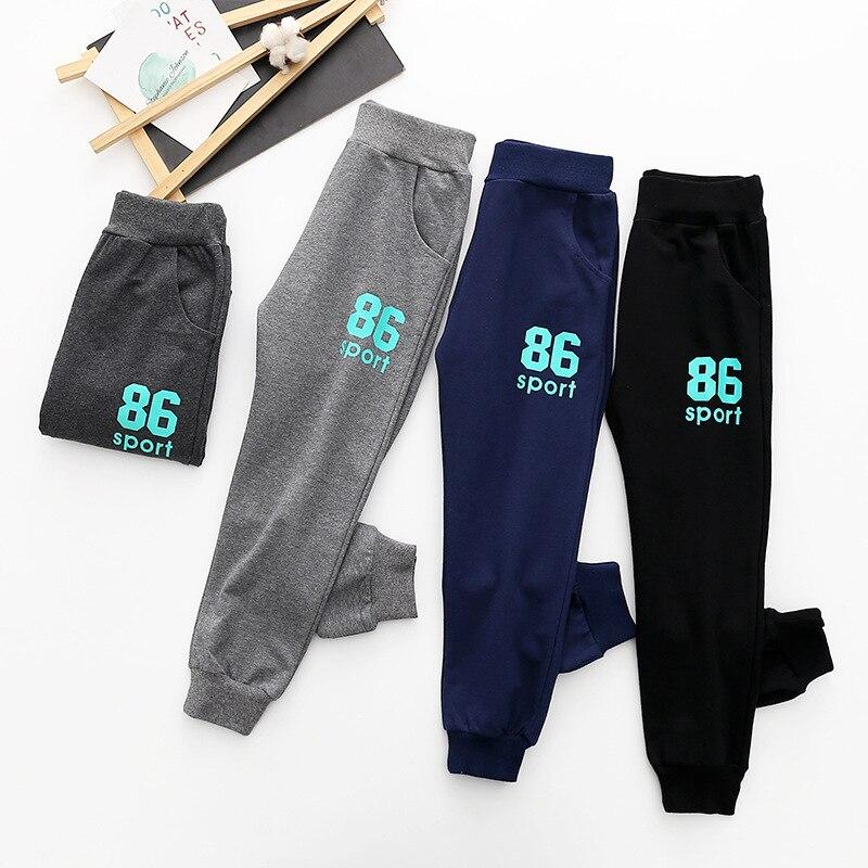 [해외]2018 autumn new children`s pants Korean version of the big children`s casual sports knit pants factory direct/2018 autumn new children`s pants Kor