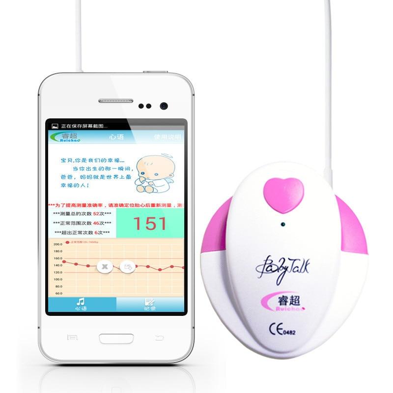[해외]Wholesaler ome 새로운 똑똑한 태아 마음에 드는 가정 전화 app 임신 한 여자는 태아 심장 톤 감시자 태아 진단 장치를 경청한다/Wholesaler ome 새로운 똑똑한 태아 마음에 드는 가정 전화 app 임신 한 여자는 태아 심장