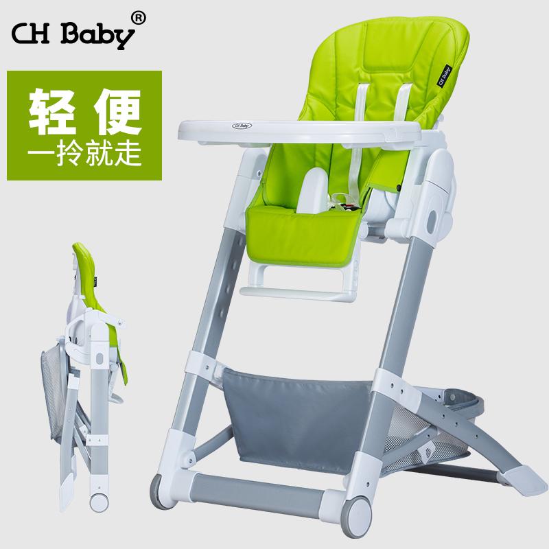 [해외]Chbaby 아기 높은 의자 다기능 휴대용 접는 의자 저녁 식사 테이블과 의자를 먹는 아기를의자/Chbaby Baby  Highchairs Multifunctional Portable Folding Chair For The Baby To Eat Dinner Ta