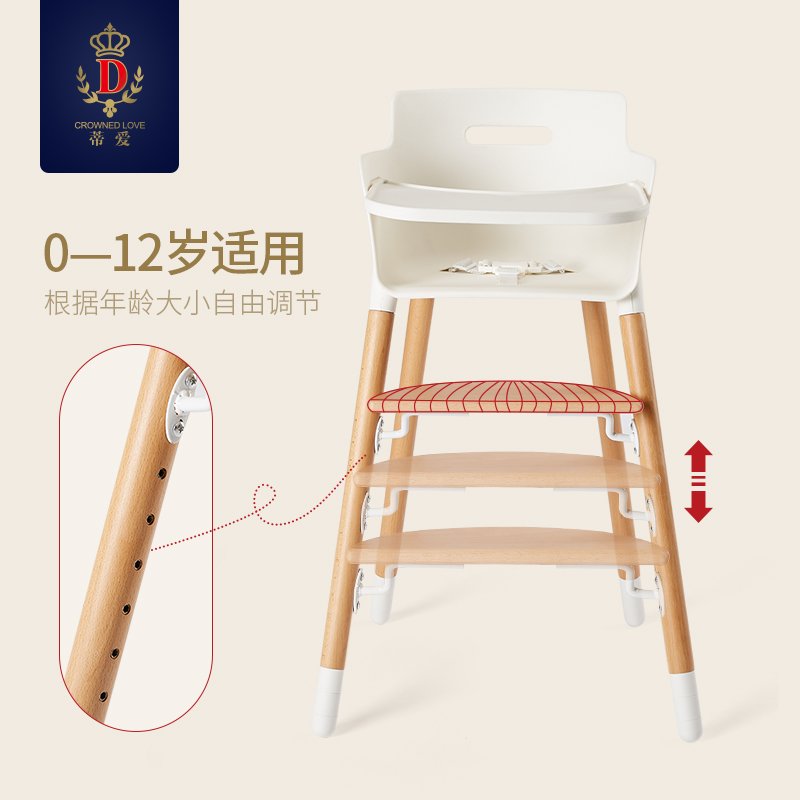 [해외]아이들을 % s 가져온 단단한 나무로되는 의자 식사를하는 아기 제품의 다기능 아기 의자 좌석/Imported Solid Wood Dining Chair For Children Multifunctional Baby Chair Seat Of Baby Products