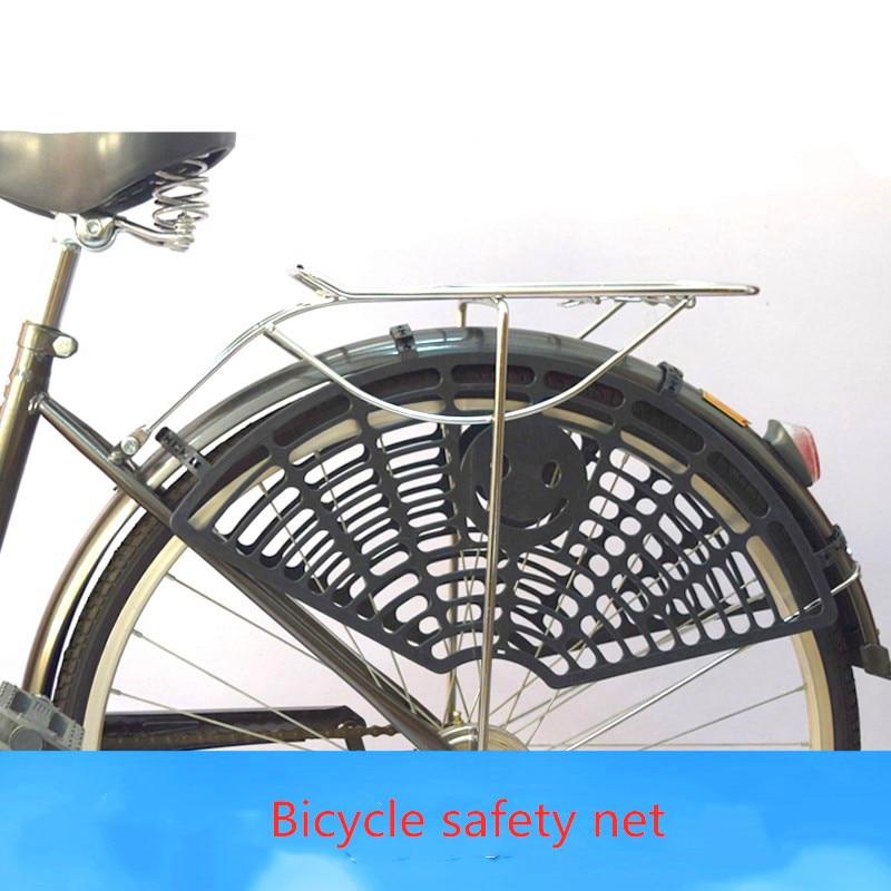 [해외]자전거 전기 자동차 보호 그물 안티-핀치 footbicycle 어린이 좌석 안전 그물 안전 네트 플레이트 전기 자전거 산 b/자전거 전기 자동차 보호 그물 안티-핀치 footbicycle 어린이 좌석 안전 그물 안전 네트 플레이트 전기 자전거