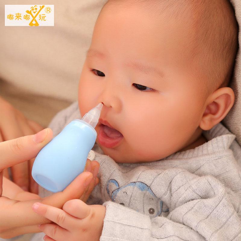 [해외]아기 코 장치 신생아 아기 어린 코 코 빨기 청소 빨판 족집게 그룹 에어 펌프 형식 안전 정리/Baby Nose Device Newborn Baby Young Children Suck The Nose Clean Sucker Tweezers Clean Up a G