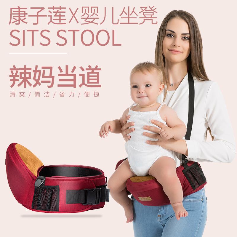 [해외]휴대용 아기 캐리어 신생아 Hipseat 허리의 스툴 워커 Hold 허리 벨트 배낭 Hipseat 벨트 아이 유아 엉덩이 시트 Loading 20kg/Portable Baby Carrier Newborn Hipseat Waist Stool Walkers Hold