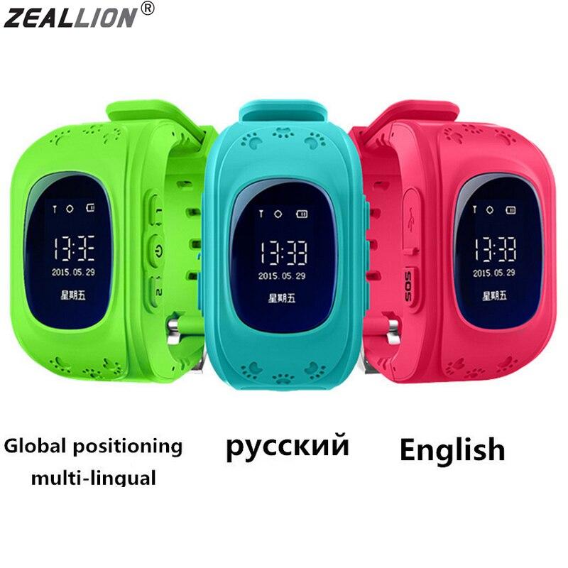 [해외]ZEALLION 스마트 시계 Q50 LCD OLED GPS 손목 시계 SOS 용 전화 위치 찾기 Finder Locator Tracker For Child Anti-Lost/ZEALLION Smart Watch Q50 LCD OLED GPS Safe For Wr