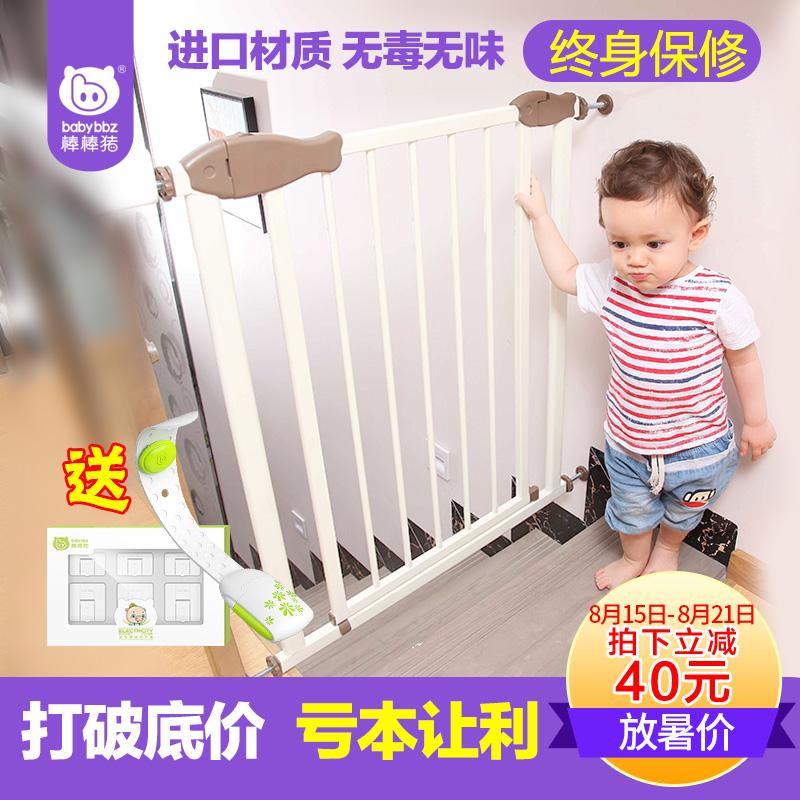 [해외]방 아기 돼지 안전 문 81cm 계단 가드 난간 울타리 애완 동물 개 문/Bang Baby Pig Child Safety Gate 81cm  Stairs Guard Railing Fence Pet Dog Door