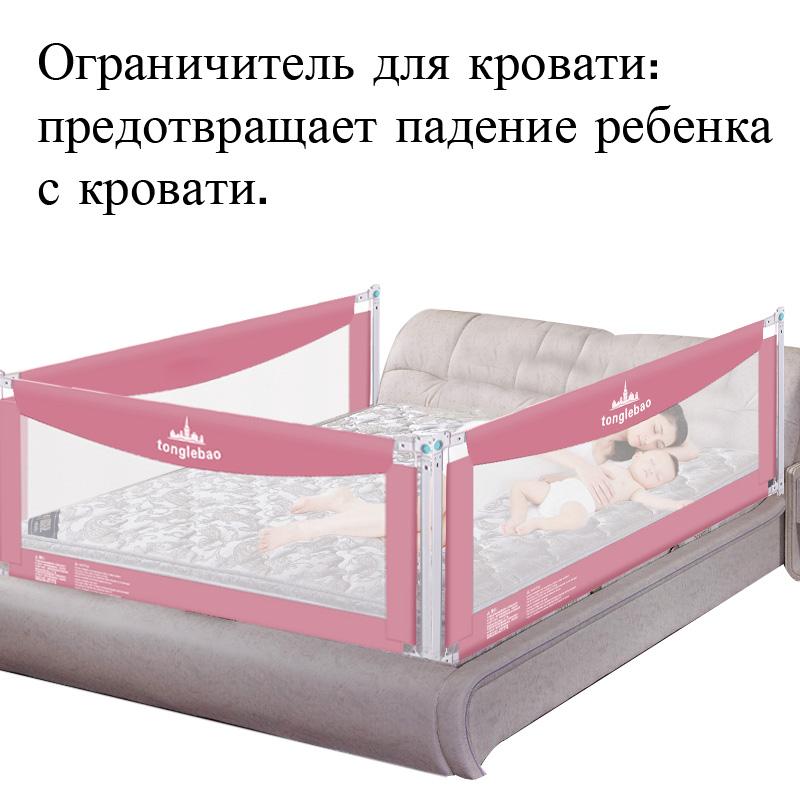 [해외]베이비 베드 울타리 홈 안전 게이트 제품 아동용 침대 배리어 유아용 레일 보안 어린이들을펜싱 가드 레일 어린이 놀이방/Baby Bed Fence Home Safety Gate Products child Barrier for beds Crib Rails Secur