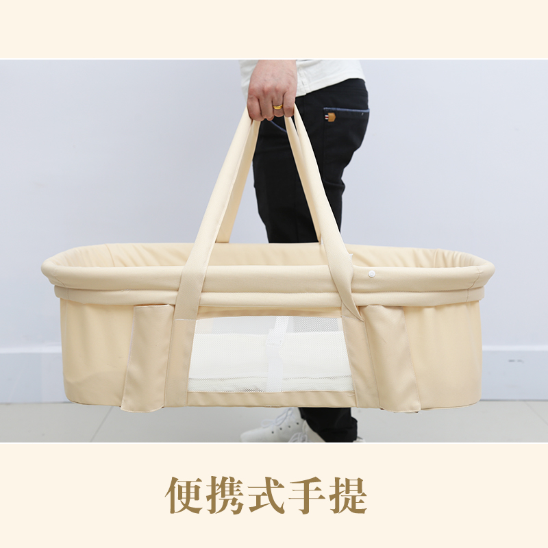 [해외]접이식 휴대용 슬리퍼 바구니 여름 침대 신생아 아기 Carrycot 요람 CirbAwning Mosquitoes Net/Folding Portable Sleeper Basket Summer Bed Newborn Baby Carrycot Cradle CirbAwn