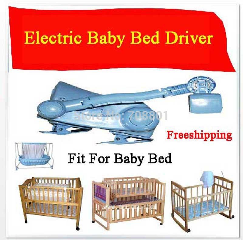 [해외]전기 아기 침대 / 아기 스윙 드라이버 전기 크래들 컨트롤러 / 로커 전기 침대 / 베이비을 /Electric Baby Bed/Baby Swing Driver Electric Cradle controller/Rocker Electric Cot/Baby Frees