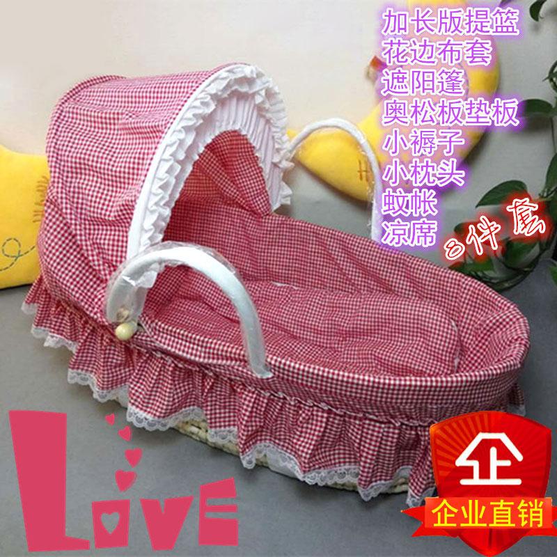 [해외]신생아 베이비 요람 크래들 침대 짚으로 베이비 핸드 바구니 휴대용 베이비 침대 자동차 베이비 바구니 자고 자동차 좌석 요람 09 남/Newborn Baby Bassinet Cradle Bed Straw Baby Hand Basket Portable Baby Be
