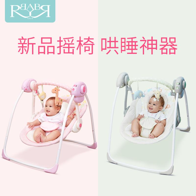 [해외]Babyruler 수면 아티팩트 아기 흔들 의자 전기 요람 스윙 아기 신생아 쉐이크/Babyruler  sleep artifact   baby rocking chair  electric cradle swing baby   newborn shaker