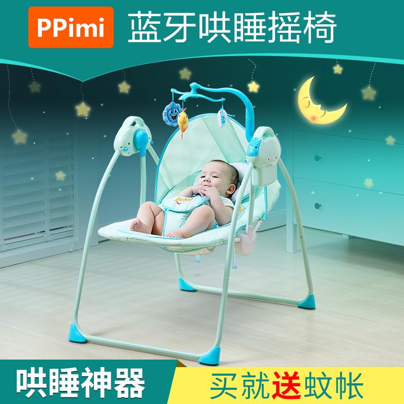 [해외]Ppimi 아기 흔들 의자, 전기 요람, 안락 의자 블루투스 동축 보물 유물, 신생아/Ppimi Baby Rocking Chair, Electric Cradle, Recliner Bluetooth Coax Treasure Artifact, Newborn