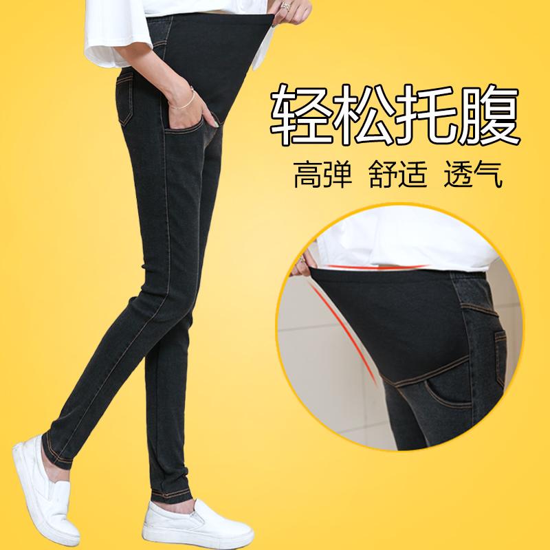 [해외]임신부 여름 노란색 라인 카우보이 임산부 바지 슬림 스트레치 연필 바지 바지 바지 바지 입고/Pregnant women summer yellow line cowboy pregnant women pants Slim Stretch pencil pants pants
