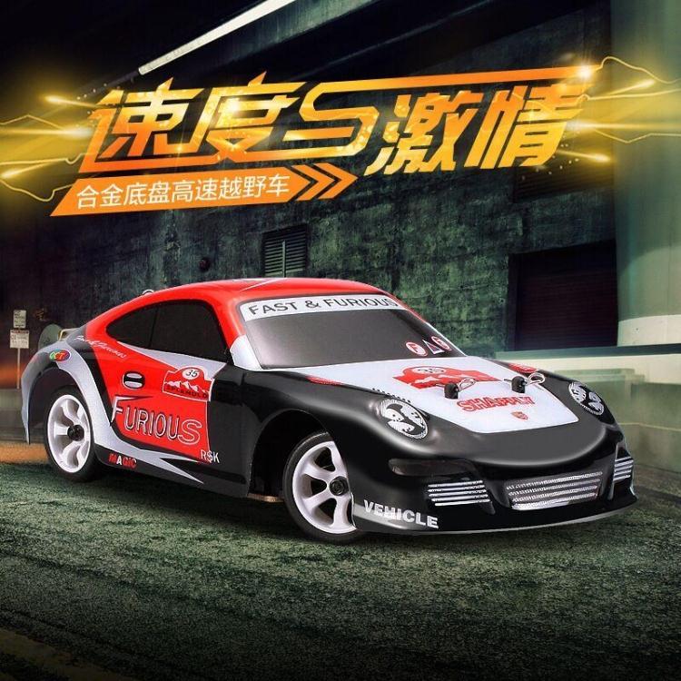 [해외]K969 장난감 차 1:28 RC 차 30KM / H 고속 원격 제어 오프로드 자동차 모델 4WD 전기 드리프트 자동차 어린이 모델 끄기/K969 Toy Car 1:28 RC Car 30KM/H High Speed Remote Control Off Road Ve
