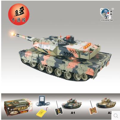 [해외]8c 무선 rc 탱크 HQ516-10 적외선 선물 R2 미니 탱크와의 전투/8ch wireless rc tank HQ516-10 battle against mini rc tanks infrared gift P2