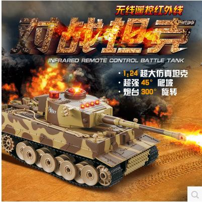 [해외]rch 호랑이 탱크 P2에 대 한 게임에 대 한 8ch 무선 적외선 전투 탱크 r / c 장난감 HQ 518/8ch wireless infrared battle tank r/c toys HQ 518 for game against rc tiger tank P2