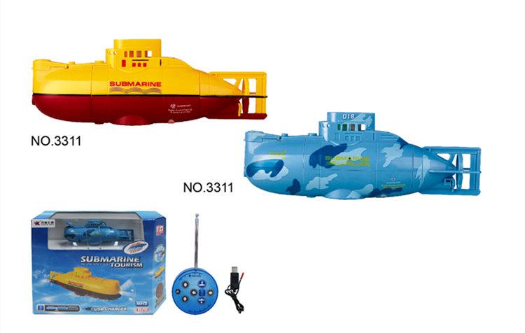 [해외][재미 있은] 원격 제어 소형 잠수함 장난감 전기 누설 증거 방수 혁신적인 교육 장난감 RC 관광 보트 모델/[ Funny ] Remote Control Mini submarine toy Electric leakage proof Waterproof Innovat