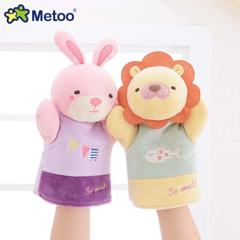 [해외]24cm 핸드 인형 카와이 플러시 만화 아이 장난감 여자 아이 아기 생일 크리스마스 선물 손 손가락 인형 Metoo Doll/24cm Hand Puppets Kawaii Plush Cartoon Kids Toys for Girls Children Baby Bir