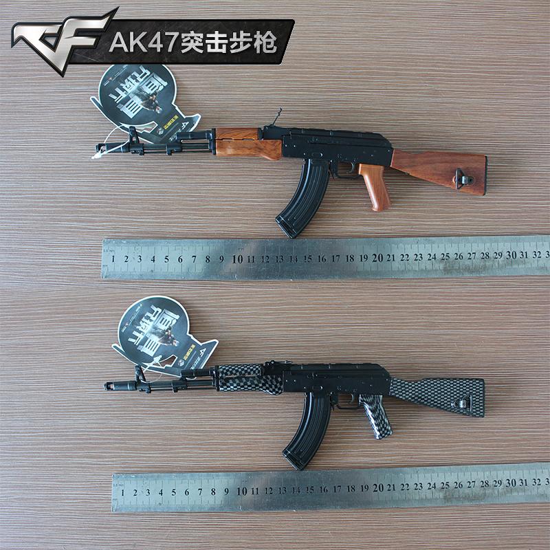 [해외]합금 총 모델 1 : 3.5 FireWire 소품을 통해 AK 폭행 단계가 선물을 시작할 수 없음/Alloy Gun Model 1:3.5 Through The FireWire Props, AK Assault Step Can Not Launch Gifts