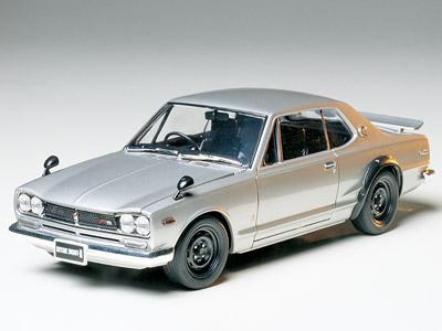 [해외]조립 DIY 자동차 모델 24194 1/24 Nissan 2000GT-R Blocks Kits/Assembling DIY Car Model 24194 1/24 Nissan 2000GT-R Blocks Kits