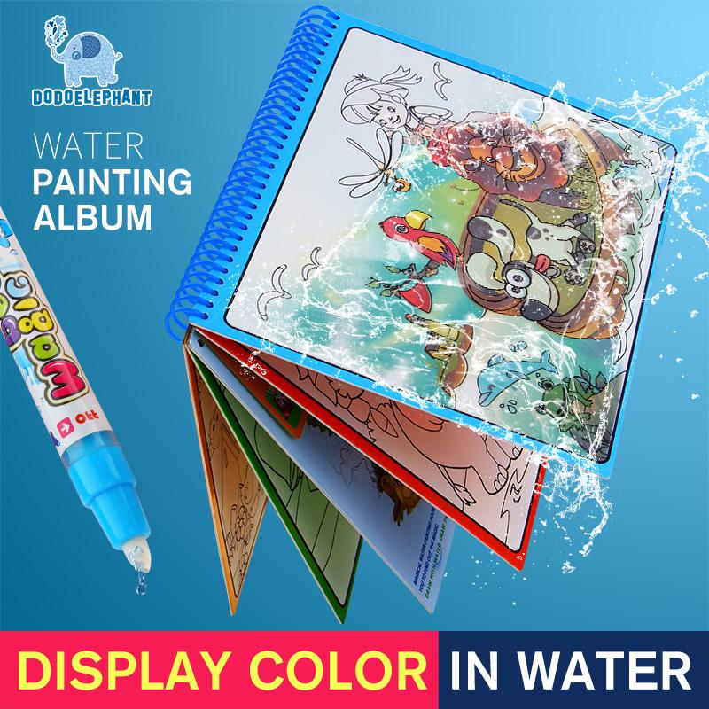 [해외]DODOELEPHANT 색칠하기 책 어린이 그림 그리기 Doodle Magic Water Drawing BookPen 매직 교육 그림 장난감 선물/DODOELEPHANT Coloring Book For Children Painting Book Doodle Mag