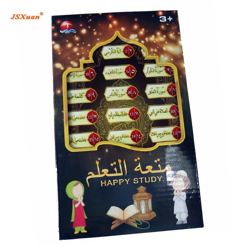 [해외]JSXuan islamic 18 Chapters 아랍어 꾸란 이슬람교 어린이를최고의 선물 교육 완구 태블릿 장난감 패드 알 쿠란 학습 기계/JSXuan islamic 18 Chapters Arabic Quran Best Gift for Muslim Kids Ed