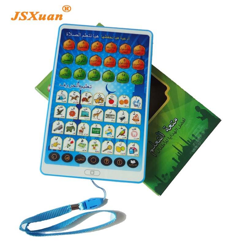 [해외]JSXuan 아랍어 언어 장난감 패드 교육 연구 학습 컴퓨터 어린이를컴퓨터 완구 어린이/JSXuan Arabic language toy pad Educational Study Learning Machine Computer Toys For Children Kids