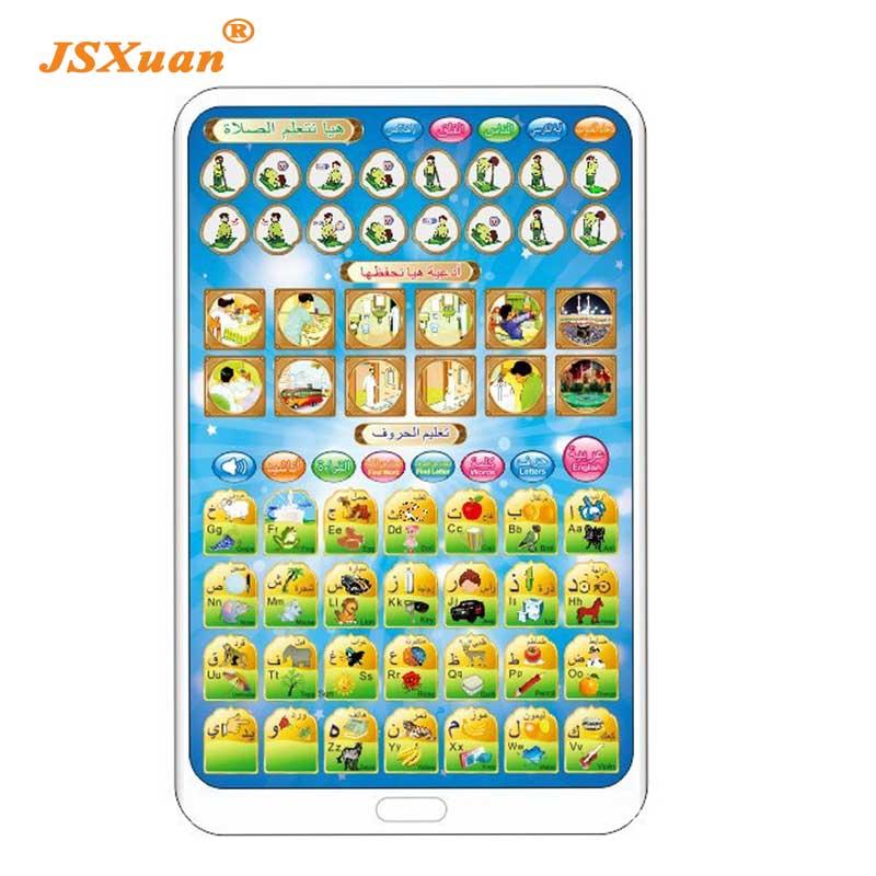 [해외]JSXuan 아랍어 & amp; 영어 듀얼 언어 장난감 패드 키즈 터치 테이블 computermuslim quran 학습 기계, 코란 학습 장난감/JSXuan Arabic & English Bilingual toy pad kids touch tab