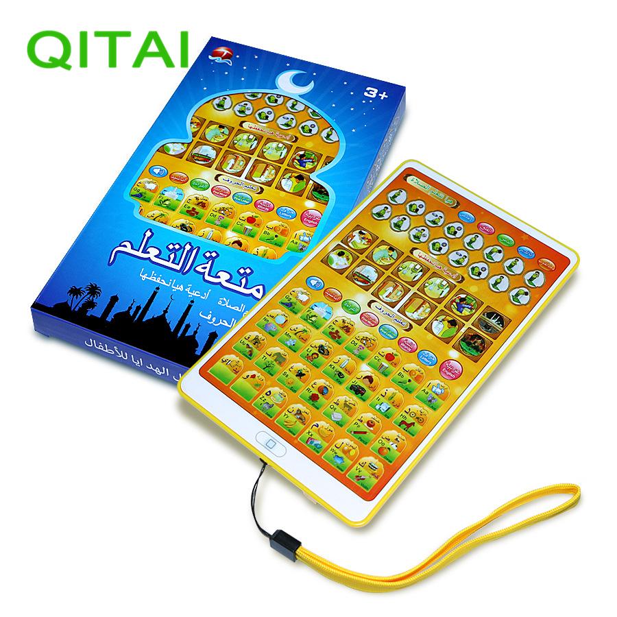 [해외]JSXuan 2018 영어 및 아랍어 키즈 테이블 이슬람교 성 꾸란 학습 장난감 듀얼 언어 정보 교육 패드 타블렛 장난감/JSXuan 2018 English and Arabic Kids Table Islamic Holy Quran Learning Toy Bili