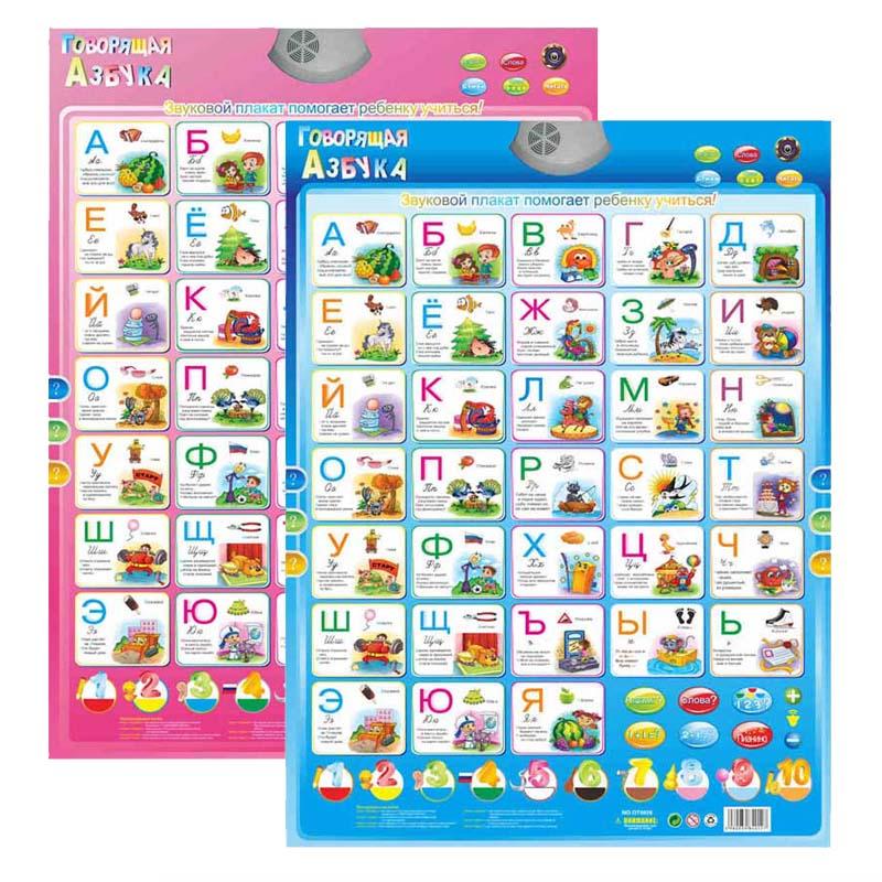 [해외]QITAI 특수 러시아어 전자 아기 ABC 알파벳 사운드 차트 유아 초기 학습 교육 음성 차트/QITAI Special Russian language electronic baby ABC alphabet sound chart infant early learning
