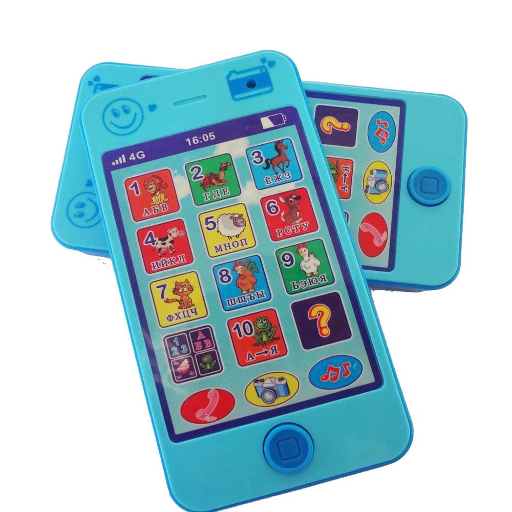 [해외]유아 학습 및 훈련 기계 장난감 전화 러시아어 동물 소리 어린이 전화 교육 뮤지컬 어린이를전화/Baby Early Learning&Training Machines toy phone Russian language animal sounds kids phone