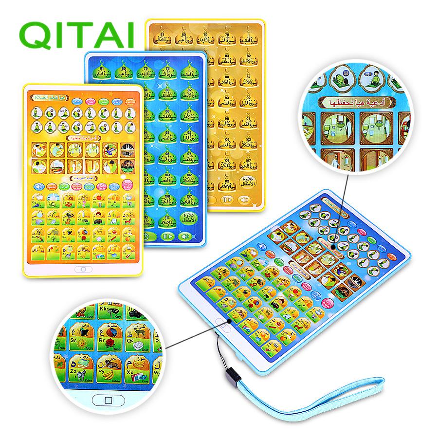 [해외]무슬림 어린이를이슬람 장난감 선물 학습 기계 패드 교육 학습 기계를 학습 QITAI 아랍 어린이 꾸란을 읽고 다음과 같습니다/QITAI Arabic kids reading Quran follows learning machine pad educational lea