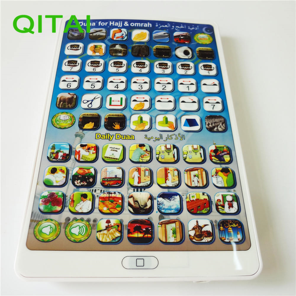 [해외]QITAI Duaa for Hajj & amp; omrah 아랍어 꾸란, 이슬람교 어린이를이슬람 최고의 선물 교육 알 쿠란 학습 기계 완구, 태블릿/QITAI Duaa for Hajj & omrah Arabic Quran, islamic Best