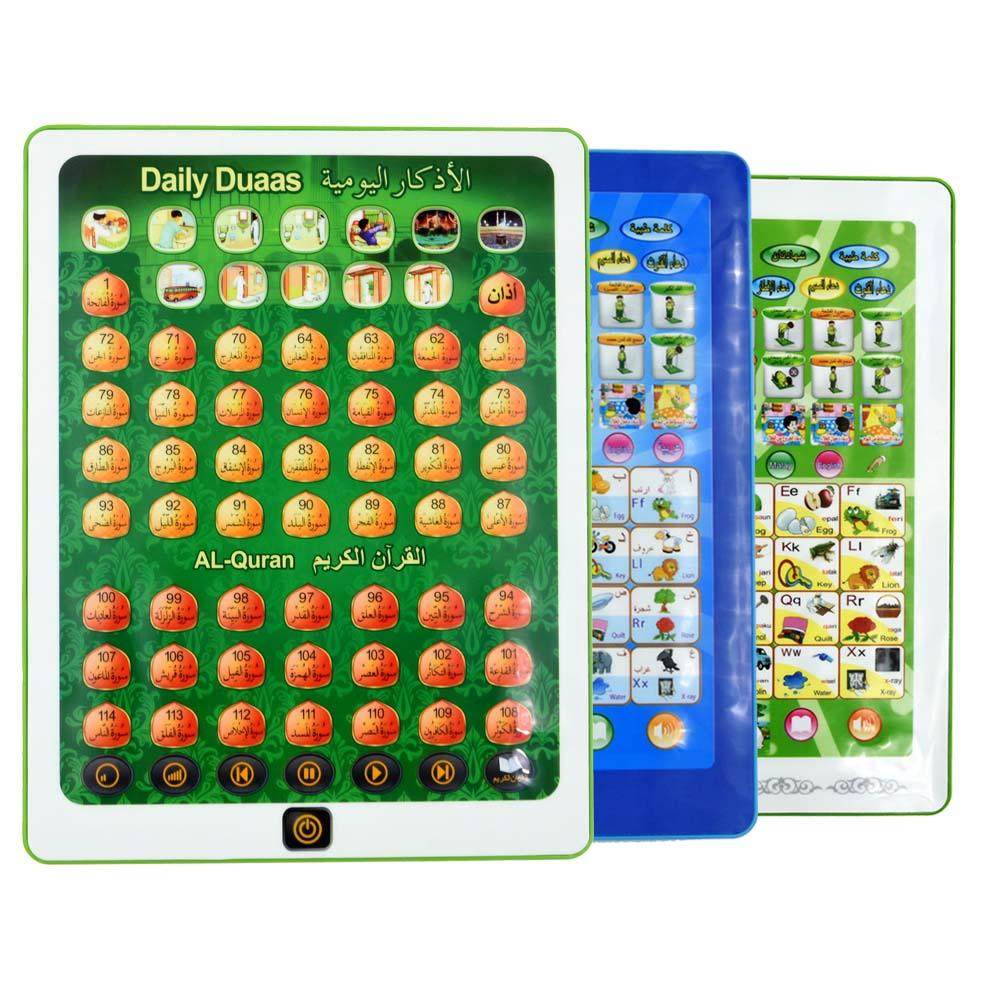 [해외]큰 SizeArabic 언어 알 - Huda 교육 장난감 어린이 Quran 이슬람 장난감, 알 꾸란 및 일일 듀 아 학습 패드 테이블 완구/BIG SizeArabic Language al-Huda Educational Toy for Kids Quran Islam