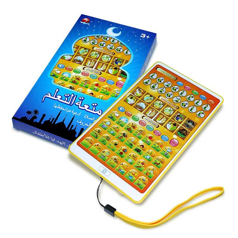 [해외]QITAI NEW 아랍어 & amp; 영어 듀얼 언어 장난감 패드 아이 터치 테이블 computermuslim quran 학습 기계, 코란 학습 장난감/QITAI NEW Arabic & English Bilingual toy pad kid touc