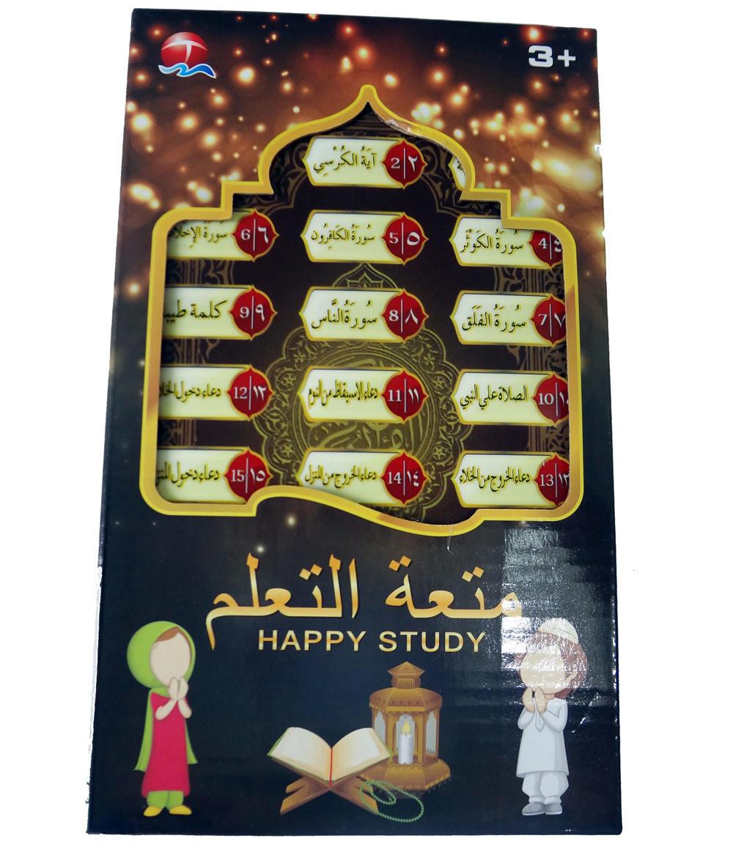 [해외]아랍어 꾸란 이슬람 18 장 이슬람교 어린이를최고의 선물 교육 알 쿠란 학습 기계 완구 어린이를태블릿 장난감 패드/Arabic Quran islamic 18 Chapters Best Gift for Muslim Kids Educational Al Kuran Le