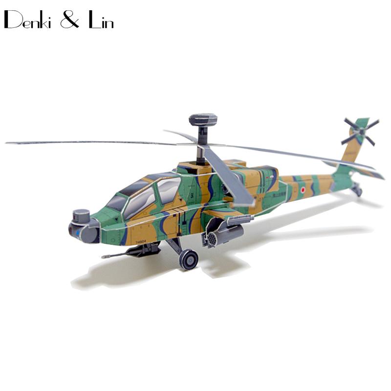 [해외]1:72 3D 일본어 AH-64 아파치 비행기 항공기 종이 모델 조립 손 작업 퍼즐 게임 DIY Kids Toy Denki & amp; 린/1:72 3D Japanese AH-64 Apache Plane Aircraft Paper Model Assembl