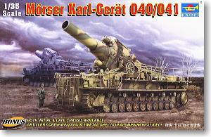 [해외]트럼펫 1 / 35 스케일 모델 00215 80cm 슈퍼 헤비 자체 추진 건 040/041 출시 양식 Morser Karl-Gerat 040/041/Trumpeter 1/35 scale model 00215 80cm super heavy self-propelle