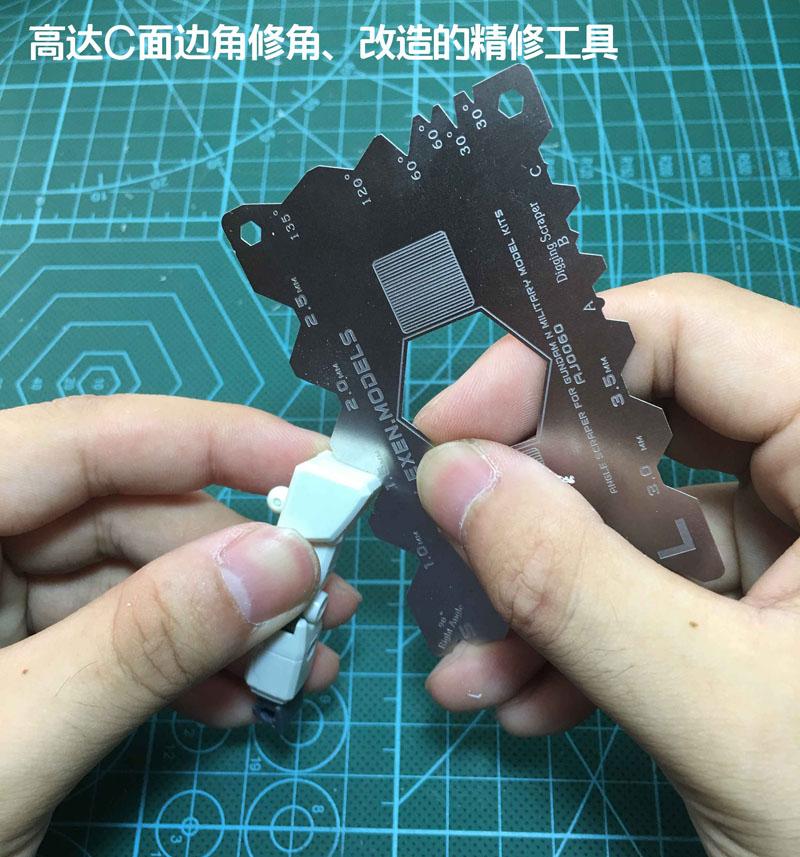 [해외]건담 밀리터리 모델 C 얼굴 수리위원회/Gundam military model C face repair board