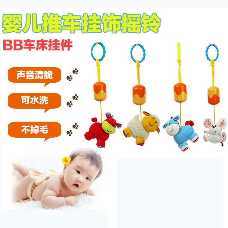 [해외]귀여운 벨벳 장난감 동물 아기 벨벳 장난감 아기 젖꼭지 장난감 차가운 젖은/blue donkey stroller wind bell hanging fun cute car lovely kids gift 35cm animal bed washable educationa