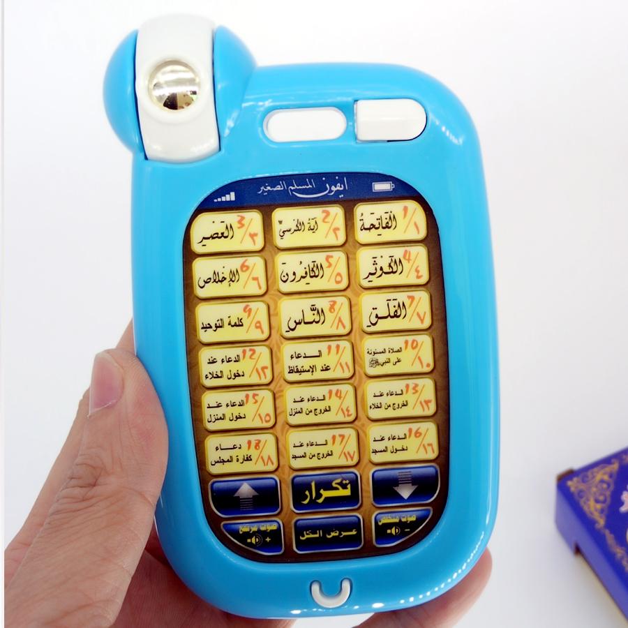 [해외]이슬람 장난감 전화 아랍어 18 장 알 꾸란 이슬람 전화 장난감 교육, 18 섹션 거룩한 코란 이슬람교 어린이 학습 기계/Islamic Toys Phone Arabic 18 chapter Al Quran Islamic Phone Toys Education,18
