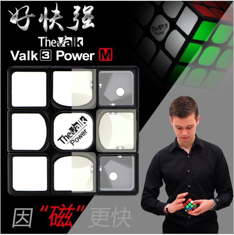 [해외]Mokangge Valk3 / Valk3 Power / Valk3 Power M 3 yalers 스피드 큐브 마그네틱 큐브 전문 웃긴 장난감 챔피언십 큐브 55mm/Mofangge Valk3/Valk3 Power/Valk3 Power M 3 yalers Spee