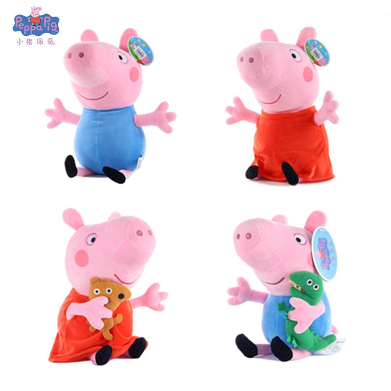 [해외]Pink Pig Little George Peppa Pig Family Plush Toy 19cm Filled Doll Party Decoration Keychain Toy Plush Wallet Children`s Gift/Pink Pig Little Geor