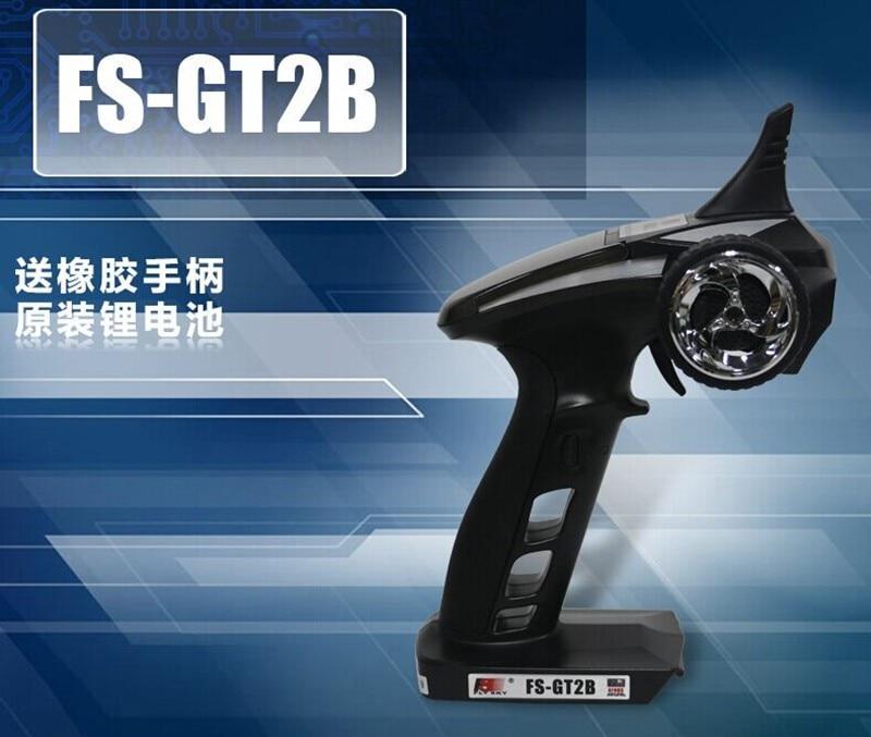 [해외]Flysky 최신 FS-GT2B fs gt2b 2.4g 3ch 건 rc 컨트롤러/수신기, tx 배터리, usb 케이블, 핸들-업그레이드 된 FS-GT2 gt2/Flysky 최신 FS-GT2B fs gt2b 2.4g 3ch 건 rc 컨트롤러/수신