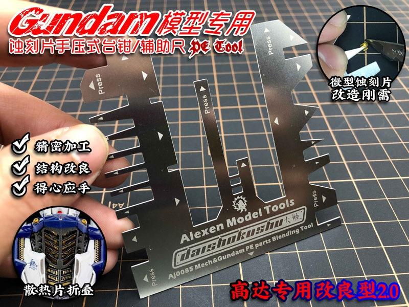 [해외]취미 모델 도구 건담 모델 특정 에칭 시트 접는 손 압력 보조 눈금자/취미 모델 도구 건담 모델 특정 에칭 시트 접는 손 압력 보조 눈금자