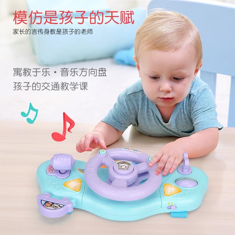 [해외]어린이 장난감 도매 퍼즐, 조기 교육, 다기능 스티어링 휠 장난감, 전기 시뮬레이션 조명 음악 완구