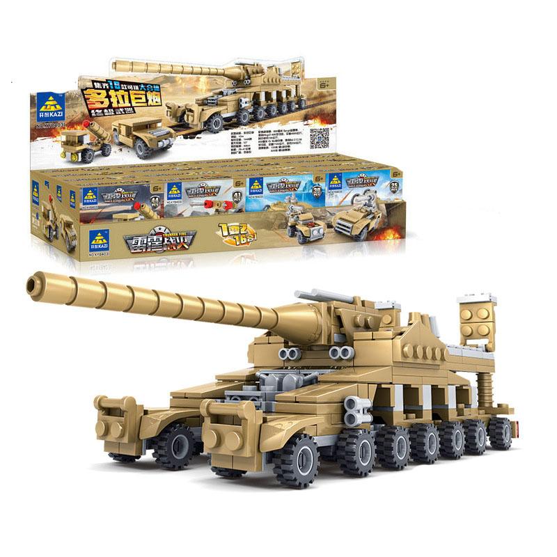 [해외]조립 블록 33 종류의 놀이 군사 무기 16 조립 1 슈퍼 탱크 장난감 지능형 빌딩 블록 선물/조립 블록 33 종류의 놀이 군사 무기 16 조립 1 슈퍼 탱크 장난감 지능형 빌딩 블록 선물