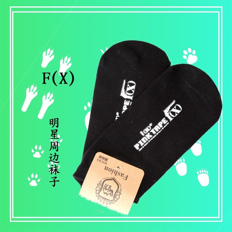 [해외][MYKPOP] FX F (x) UniKPOP 팬 컬렉션 SA18072307 용 검은 색면 양말/[MYKPOP]FX F(x) Black Cotton Socks for UniKPOP Fans Collection SA18072307