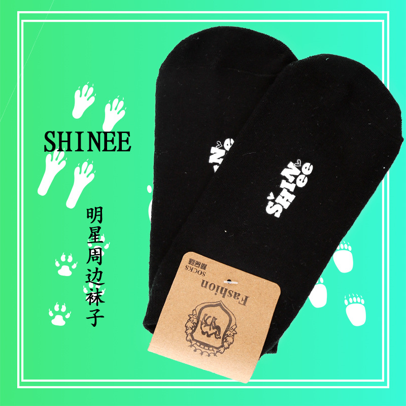 [해외][MYKPOP] SHINEE UniKPOP 팬 컬렉션 SA18072304 용 블랙 코튼 양말/[MYKPOP]SHINEE Black Cotton Socks for UniKPOP Fans Collection SA18072304