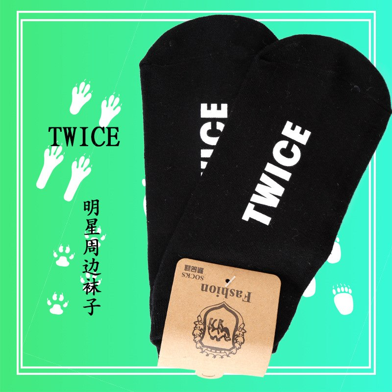 [해외][MYKPOP] UniKPOP 팬 컬렉션 SA18072311 용 검은 색 양말 2 개 양말/[MYKPOP]TWICE Black Cotton Socks for UniKPOP Fans Collection SA18072311